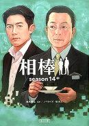 ��ͽ������� season14 ��
