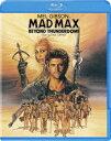 マッドマックス/サンダードーム【Blu-ray】 [ メル・...
