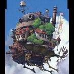アニメーション映画「ハウルの動く城」主題歌::世界の約束 [ 倍賞千恵子 ]