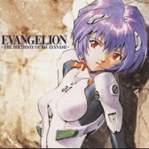 EVANGELION-THE BIRTH [ (アニメーション) ]