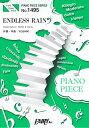 ENDLESS RAIN PIANO SOLO・PIANO&VOCAL (PIANO PIECE S