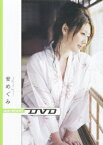 digi+KISHIN DVD 安めぐみ [ 安めぐみ ]