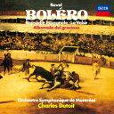 ラヴェル:管弦楽曲集 ボレロ/道化師の朝の歌 スペイン狂詩曲/ラ・ヴァルス [ シャルル・デュトワ