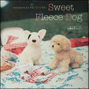 Sweet Fleece Dog [ Sinco ]