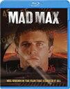 マッドマックス【Blu-ray】 [ メル・ギブソン ]...