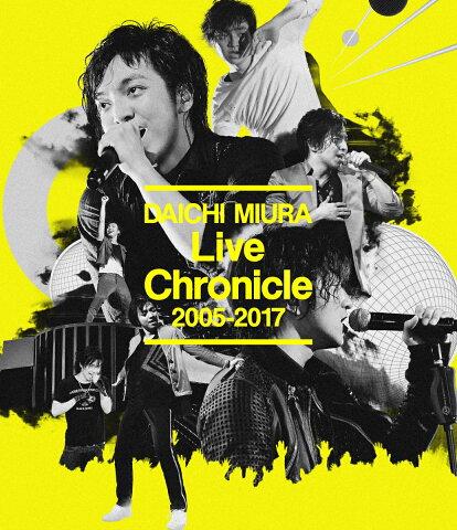 Live Chronicle 2005-2017(スマプラ対応)【Blu-ray】 [ 三浦大知 ]