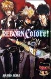 REBORN Colore! [ 天野明(漫画家) ]