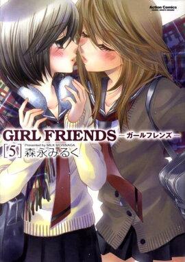 GIRL FRIENDS��5��