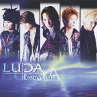 Eternal_Blue