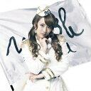 キリギリス人(初回生産限定盤B CD+DVD) [ ノース...