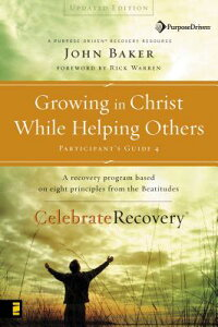 Growing_in_Christ_While_Helpin