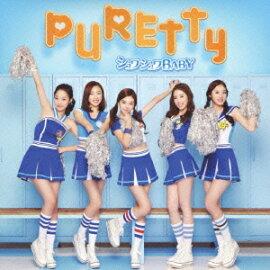 ����亮���BABY(CD+DVD)