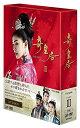 奇皇后 -ふたつの愛 涙の誓いー DVD BOX3 [ ハ・ジウォン ]