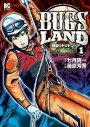 BUGS LAND 〜箱船のトリトン〜