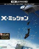 X-�ߥå�����4K ULTRA HD&3D&2D �֥롼�쥤���åȡ��3����/�ǥ����륳�ԡ��աˡڽ����ۡ͡�4K ULTRA HD��