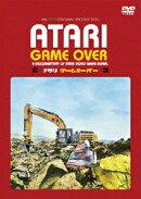 ATARI GAME OVER ������ �����४���С�