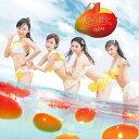 意外にマンゴー (初回限定盤D CD+DVD) [ SKE48 ]