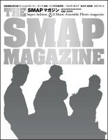 THE SMAP MAGAZINE