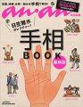 ���夬�쥯���㡼������BOOK