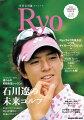 � ������ ���ڥ���� Ryo No.02