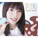 内田真礼 1st ALBUM PENKI (限定盤 CD+Blu-ray+PHOTOBOOK) [ 内田真礼 ]