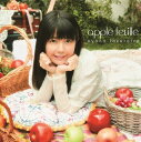 apple feuille [ 竹達彩奈 ]