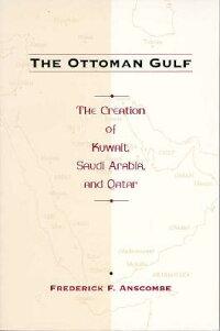 The_Ottoman_Gulf��_The_Creation