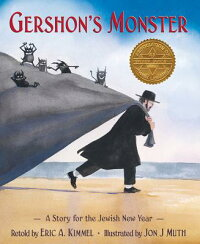 Gershon��s_Monster��_A_Story_for