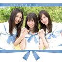 意外にマンゴー (通常盤A CD+DVD) [ SKE48 ]