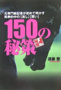 150�����