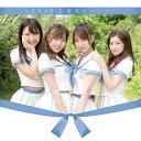 意外にマンゴー (通常盤B CD+DVD) [ SKE48 ]