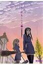 ささめきこと(3) (MFコミックス アライブシリーズ) [ いけだたかし ]