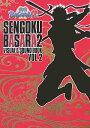 戦国basara 2 visual & sound book(vol.2)