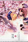 CLANNAD 1 (1) (電撃コミックス)