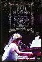 YUI MAKINO Concert 〜twilight m...