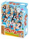 NMB48 げいにん!!!3 DVD-BOX 【初回限定生産】 [ NMB48 ]