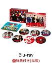 【先着特典】今日から俺は!! Blu-ray BOX(名セリフステッカーセット付き)【Blu-ray】 [ 賀来賢人 ]
