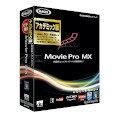 Movie Pro MX アカデミック版