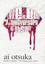 ショッピングアニバーサリー2010 大塚愛 LOVE IS BORN ~7th Anniversary 2010~ [ 大塚愛 ]