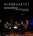 室内乐 - 【輸入盤】String Quartet, 15, : Miro Q [ シューベルト(1797-1828) ]