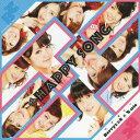 超HAPPY SONG (初回生産限定盤B)(CD+DVD) [ Berryz