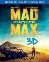 マッドマックス 怒りのデス・ロード 3D&2Dブルーレイセット(2枚組/デジタルコピー付) 【初回限定生産】 【Blu-ray】 [ トム・ハーディー ]