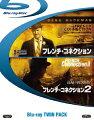 フレンチ・コネクション+フレンチ・コネクション2【Blu-ray】