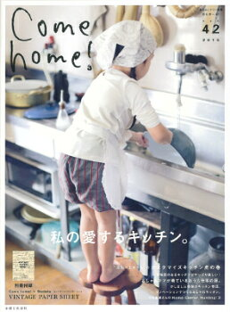 Come��home����vol��42��