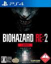 BIOHAZARD RE:2 Z Version COLLECTOR 039 S EDITION