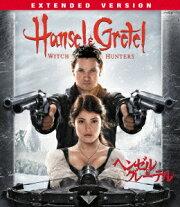ヘンゼル&グレーテル エクステンデッド・バージョン【Blu-ray】