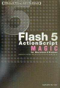 Flash5ActionScriptmagic