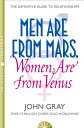 MEN ARE FROM MARS,WOMEN ARE FROM VENUS(B [ JOHN GRAY ]