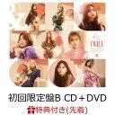 【先着特典】&TWICE (初回限定盤B CD+DVD) (...