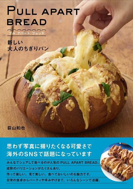 http://macaro-ni.jp/21218